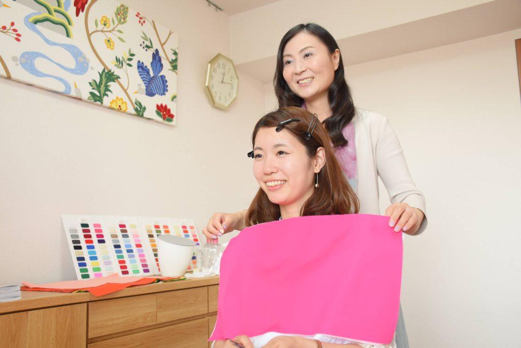 東京・品川のパーソナルカラー診断 スタイルラボ