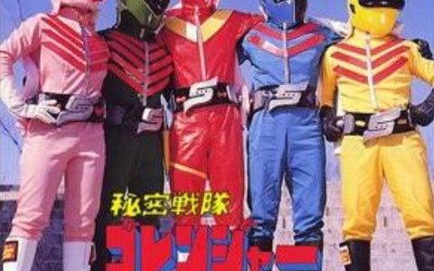 【色の雑学】戦隊ヒーローのリーダーはなぜ「赤」なの?