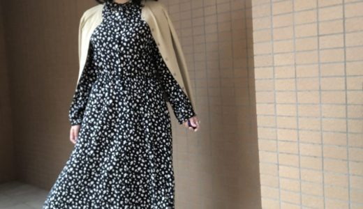 【2019年秋冬トレンド】骨格ストレート&サマーのアラフォーワンピ
